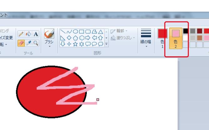 keshigomu-iroerabu2