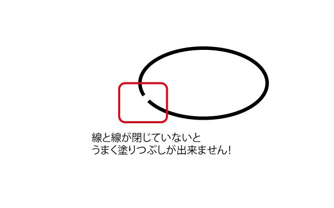 nuritubushi04