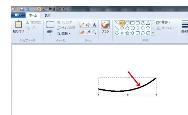 色々な図形を描いてみよう 直線や曲線など 超簡単 ペイントの使い方