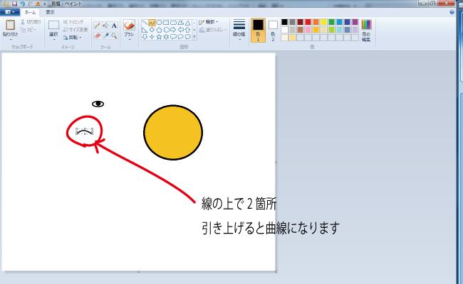 torihiyo04